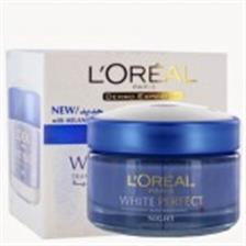 Loreal Fall Repair 3x - Hair Masque